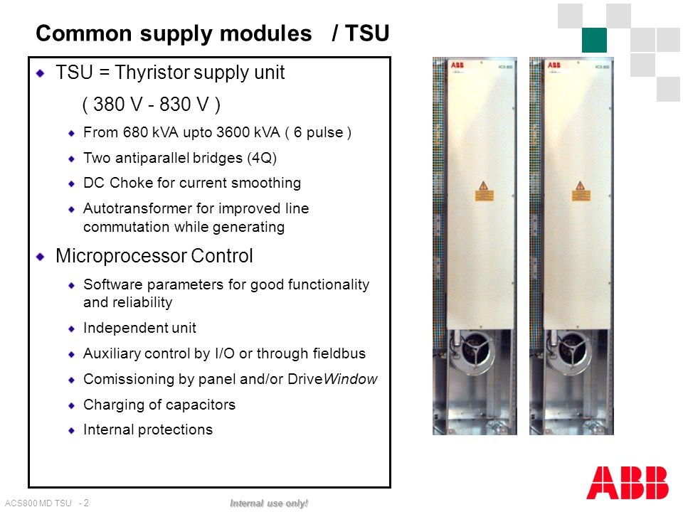 Common supply modules / TSU