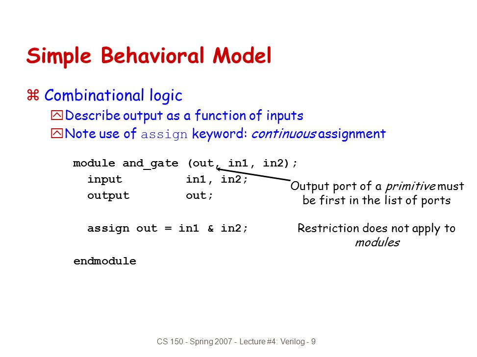 Simple Behavioral Model
