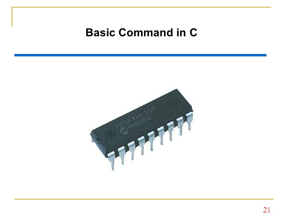 Basic Command in C