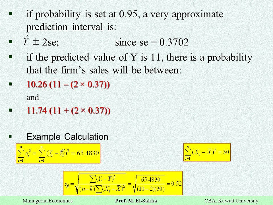 if probability is set at 0