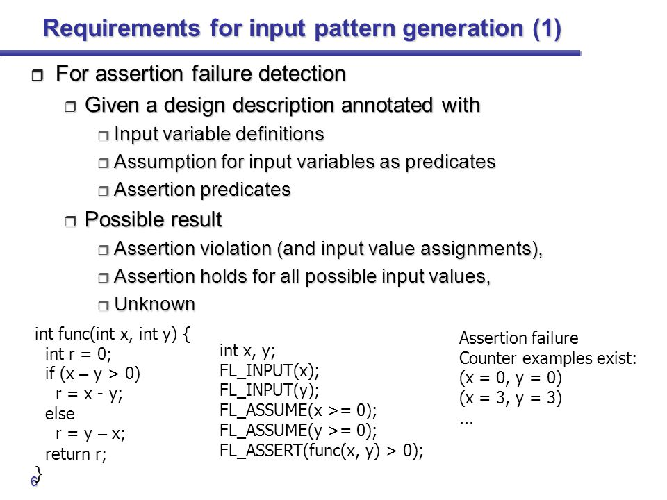 Requirements for input pattern generation (1)