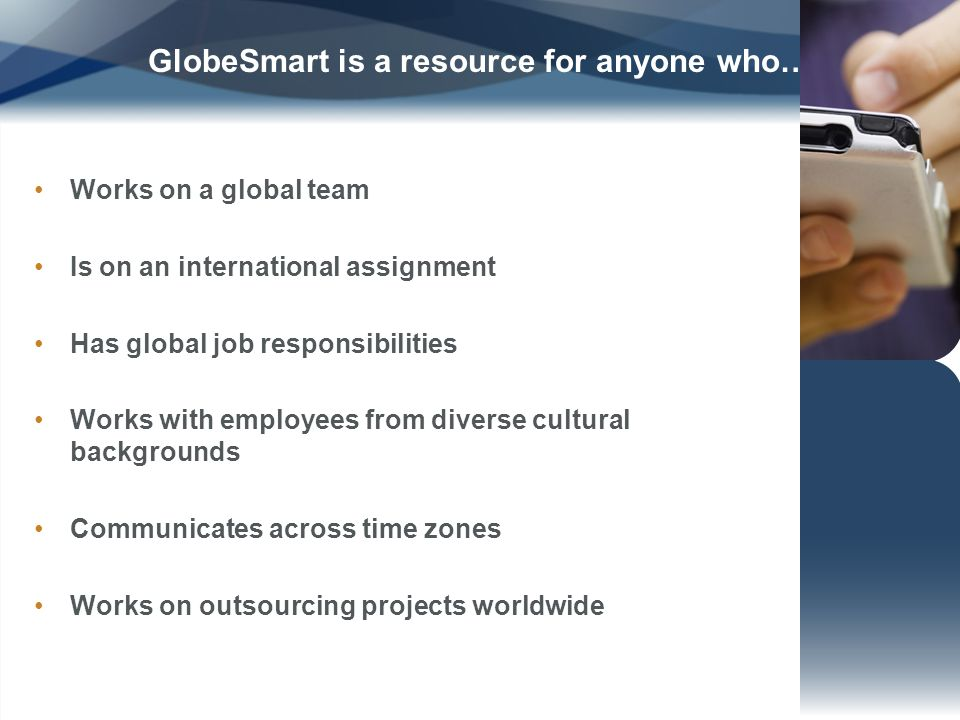 GlobeSmart is a resource for anyone who…