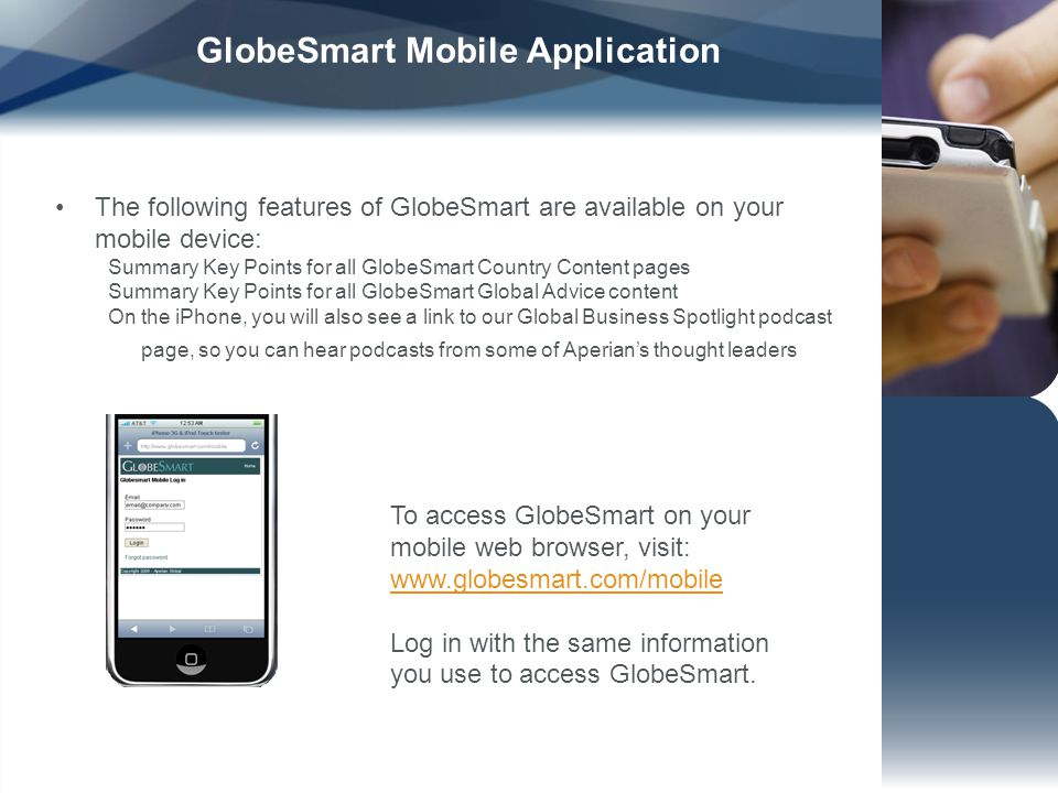 GlobeSmart Mobile Application