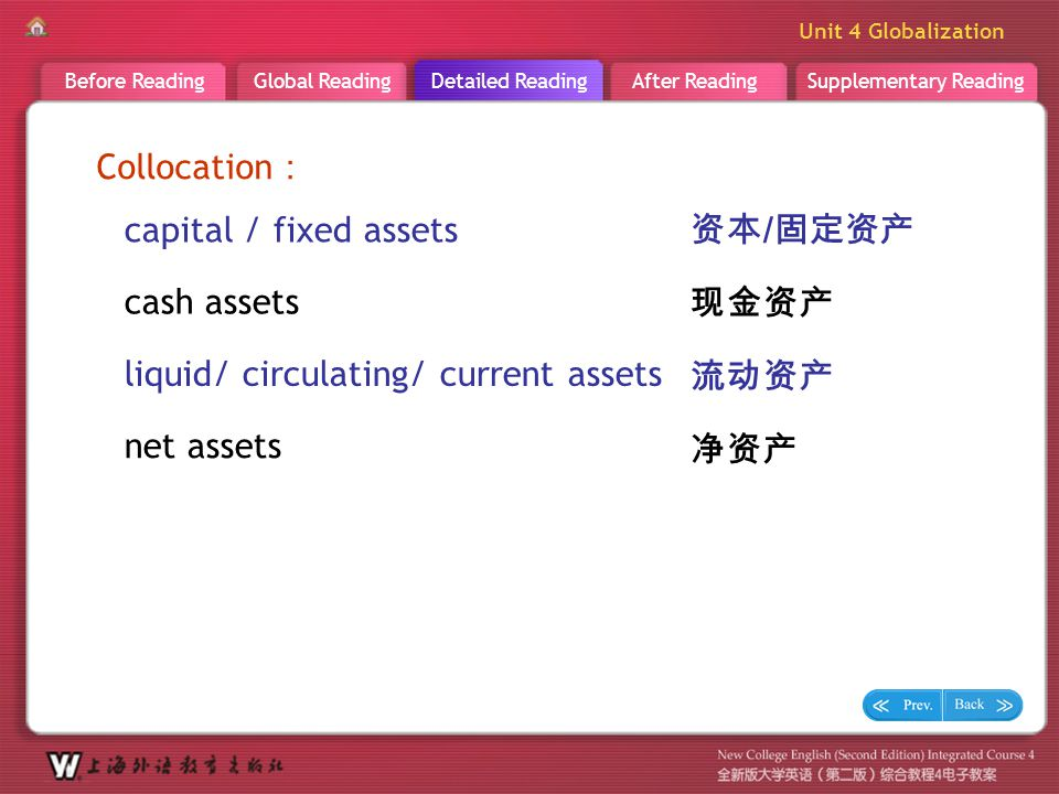 D R _ word _ asset2 Collocation: capital / fixed assets 资本/固定资产