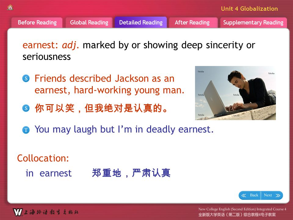 D R _ word _earnest1 earnest: adj. marked by or showing deep sincerity or seriousness.