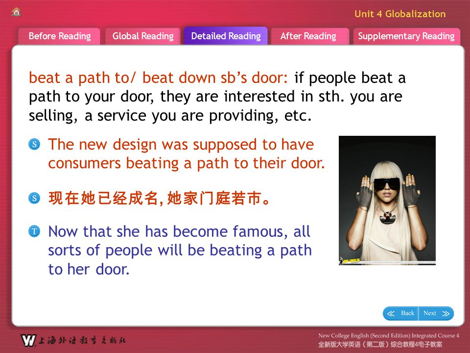 D R _ word _beat a path to1