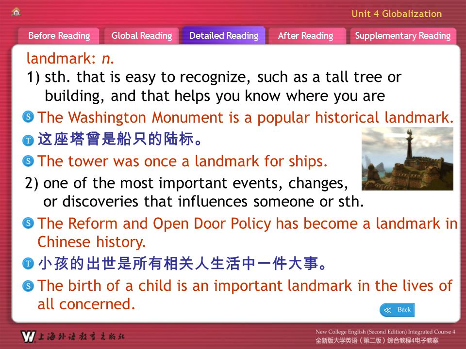 D R _ word _landmark landmark: n.