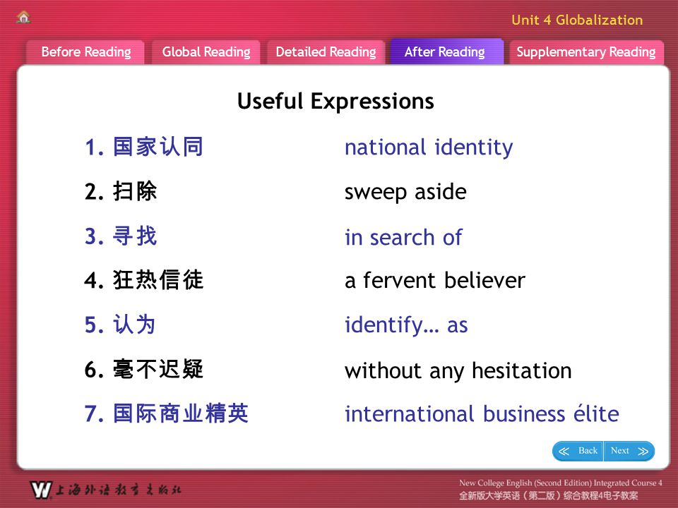 A R _ Useful Expressions 1