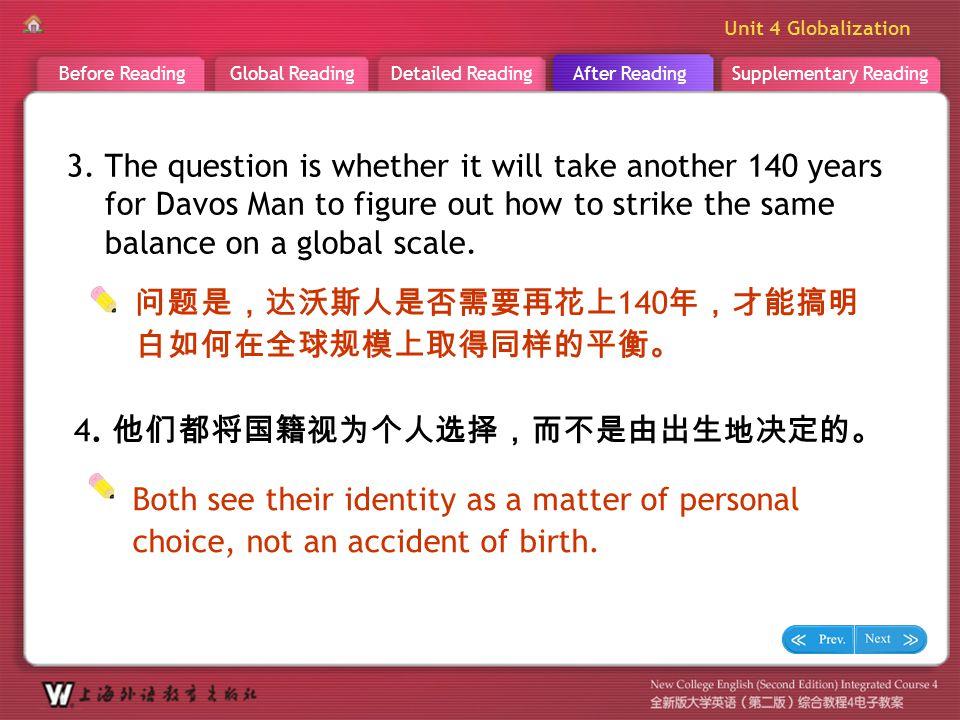 A R _ Sentence Translation 2
