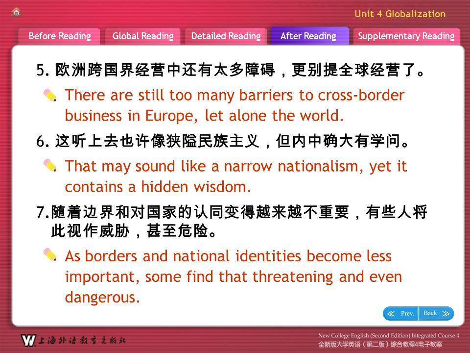A R _ Sentence Translation 3