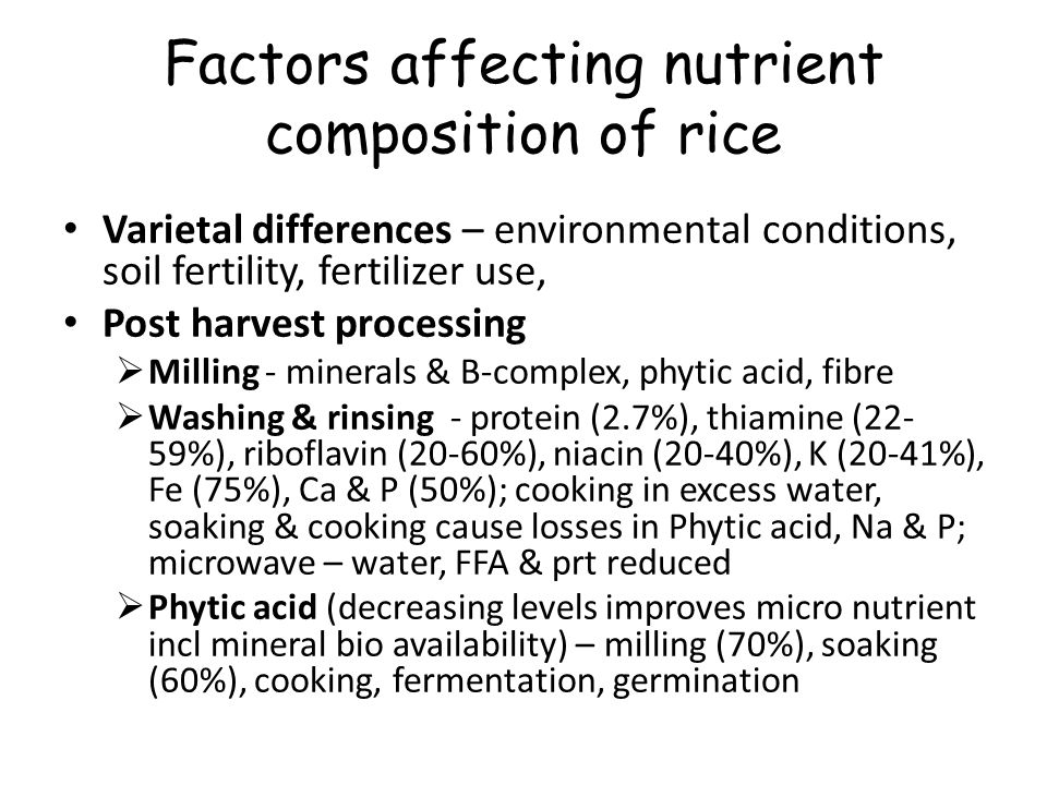 Factors affecting nutrient composition of rice