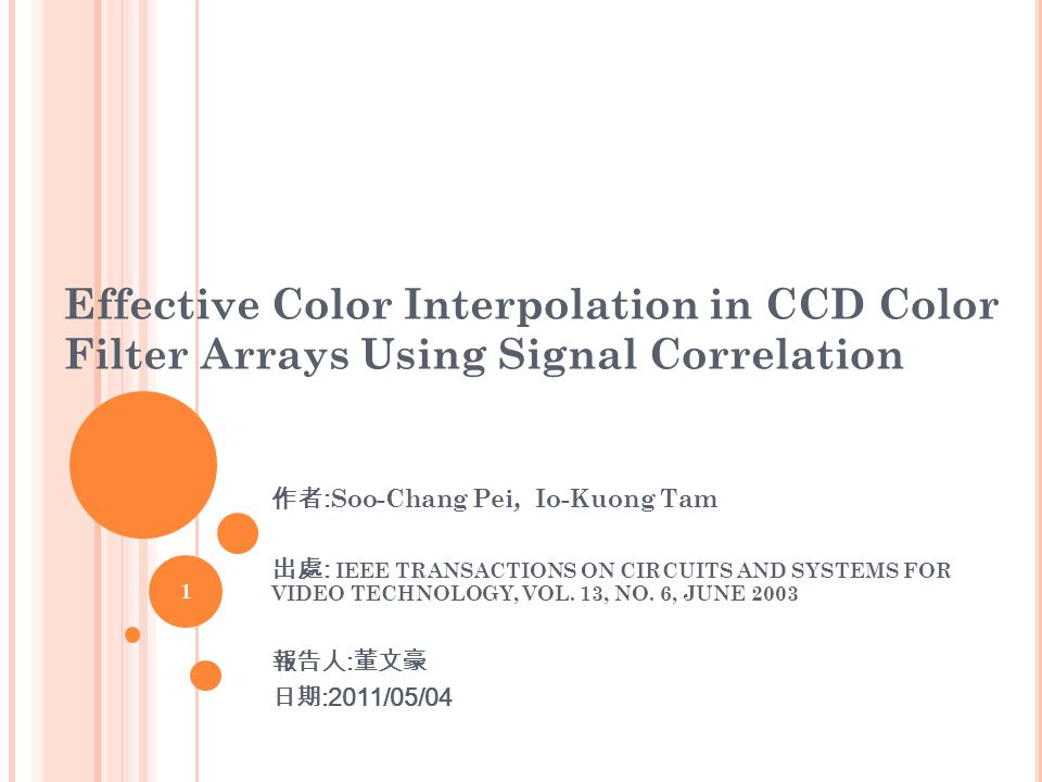 Effective Color Interpolation in CCD Color Filter Arrays Using Signal Correlation