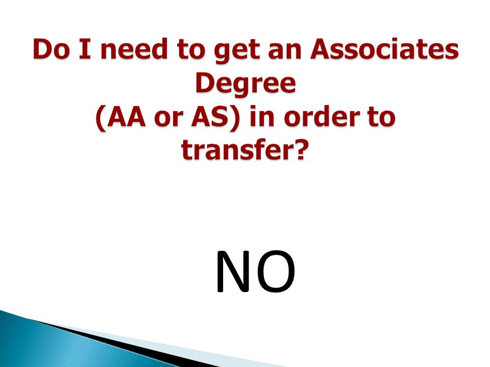 Do I need to get an Associates Degree (AA or AS) in order to transfer