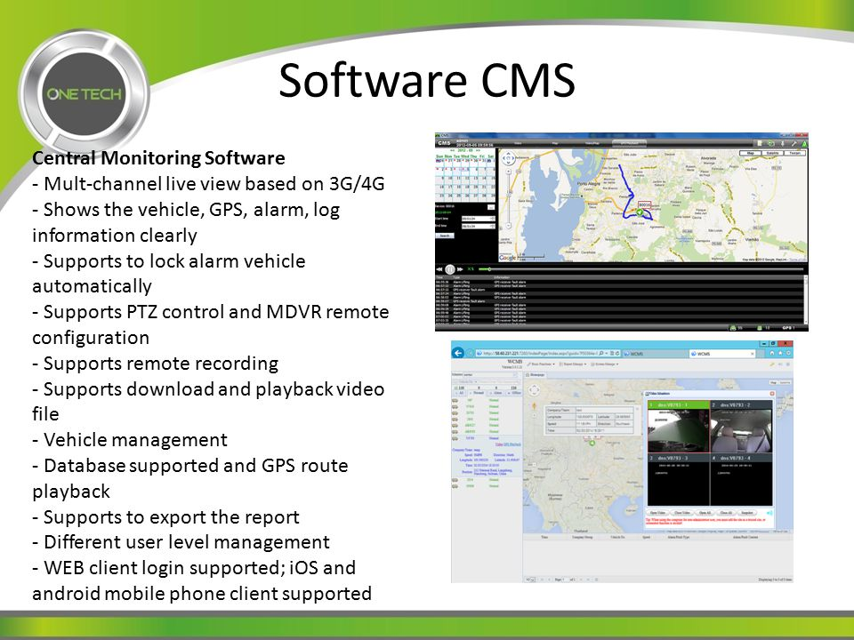 Software CMS Central Monitoring Software