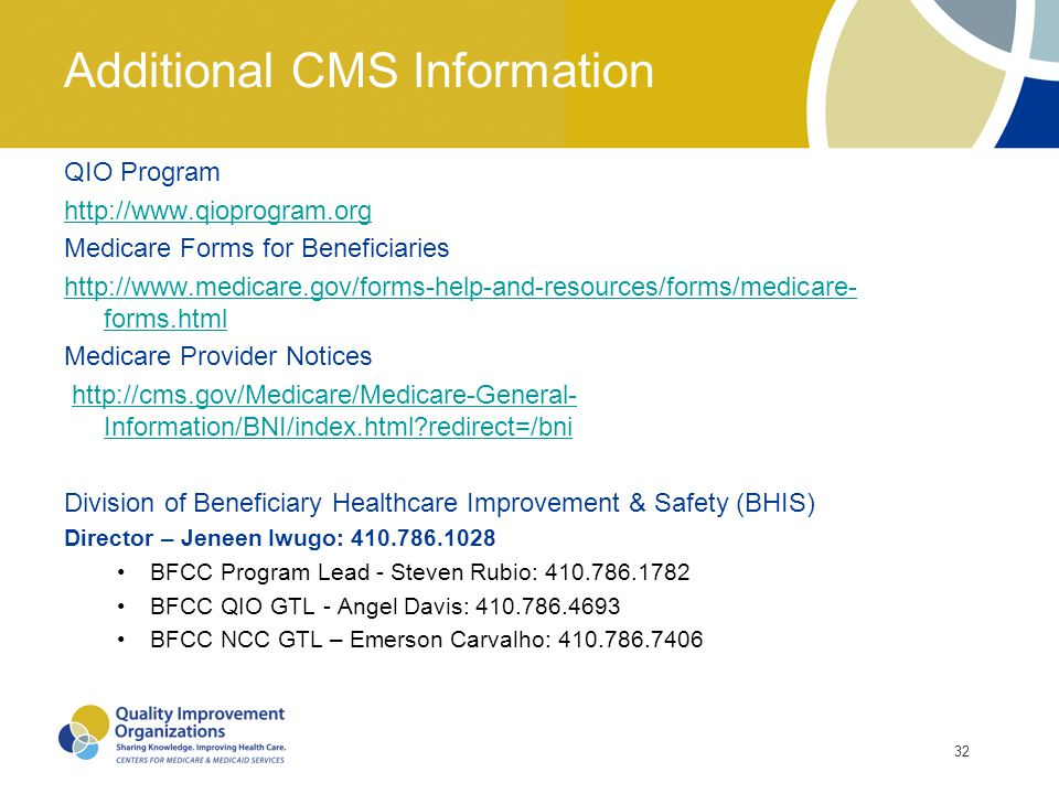 Additional CMS Information