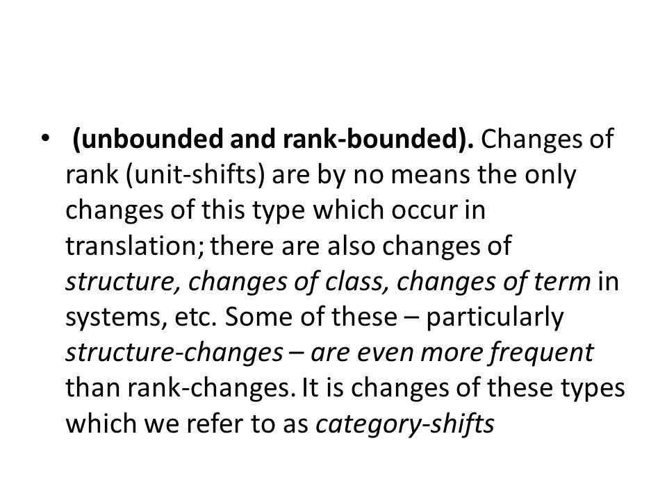 (unbounded and rank-bounded)