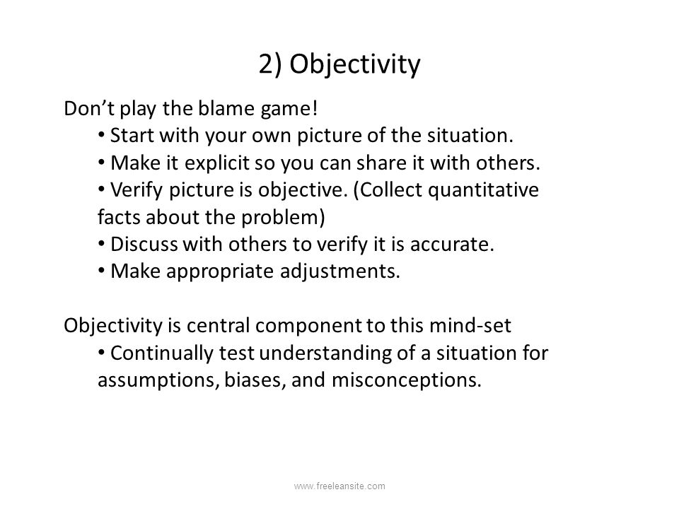 2) Objectivity Don't play the blame game!