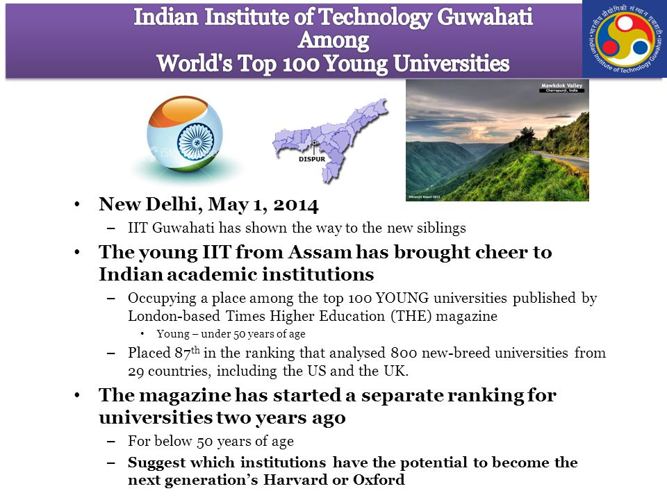 Indian Institute of Technology Guwahati Among