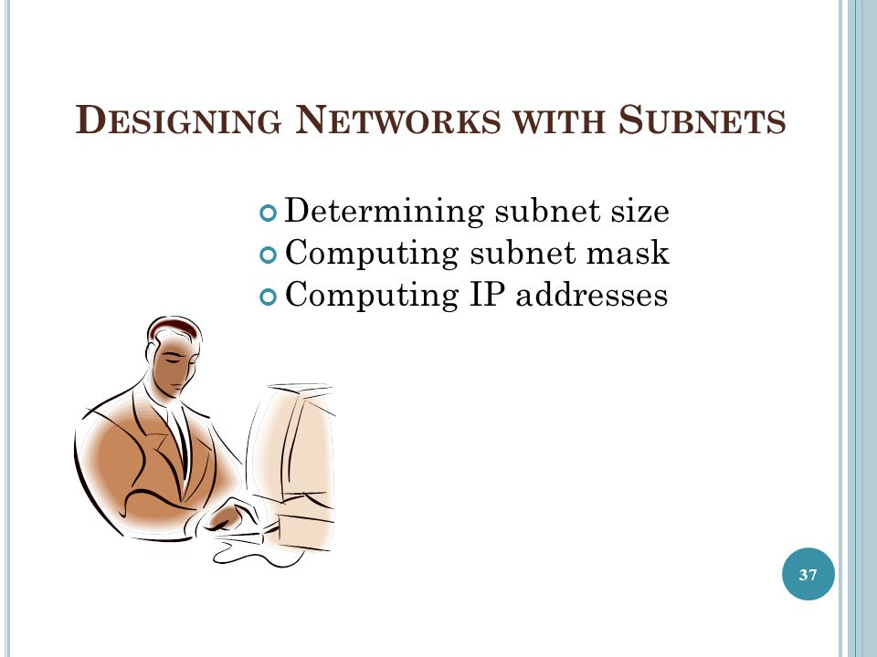 Designing Networks with Subnets