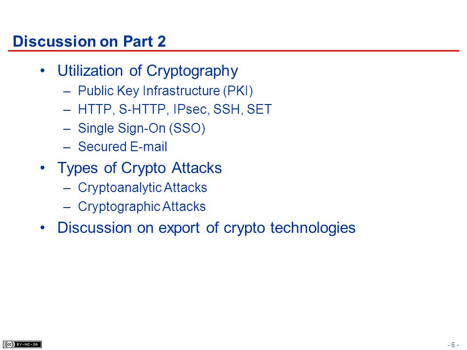 Utilization of Cryptography