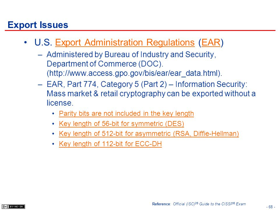 U.S. Export Administration Regulations (EAR)