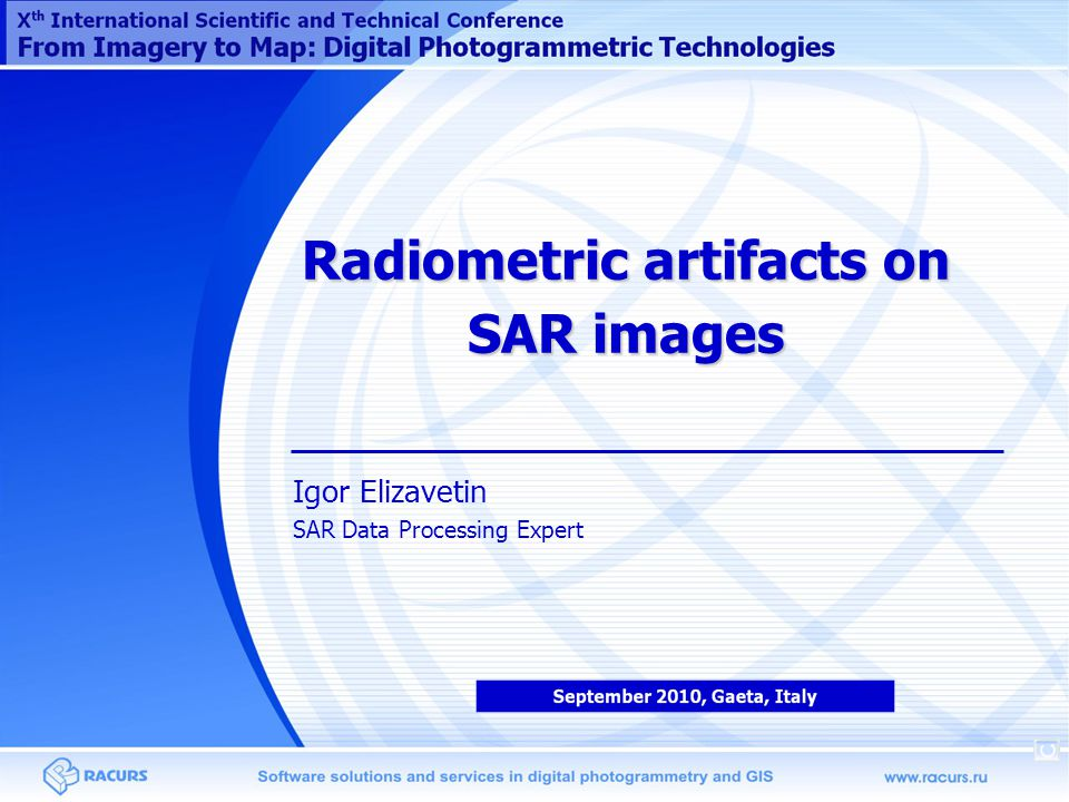 Radiometric artifacts on SAR images