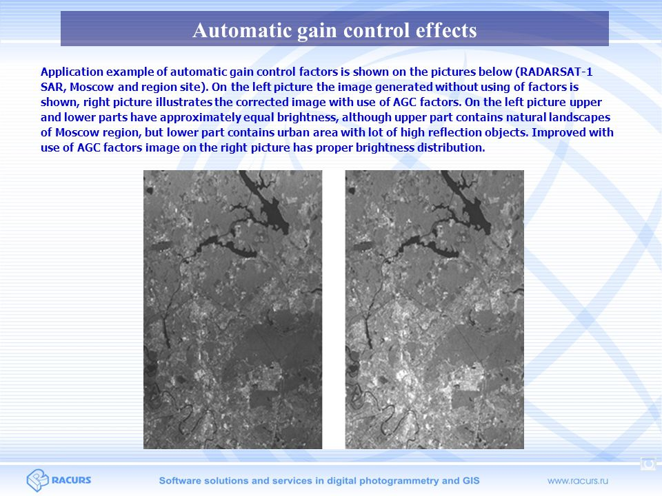 Automatic gain control effects