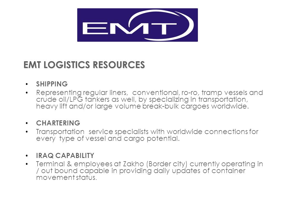 EMT LOGISTICS RESOURCES