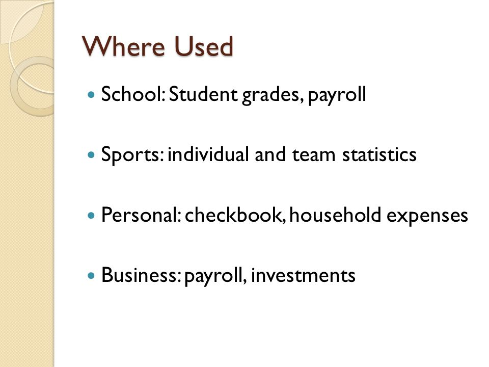 Where Used School: Student grades, payroll
