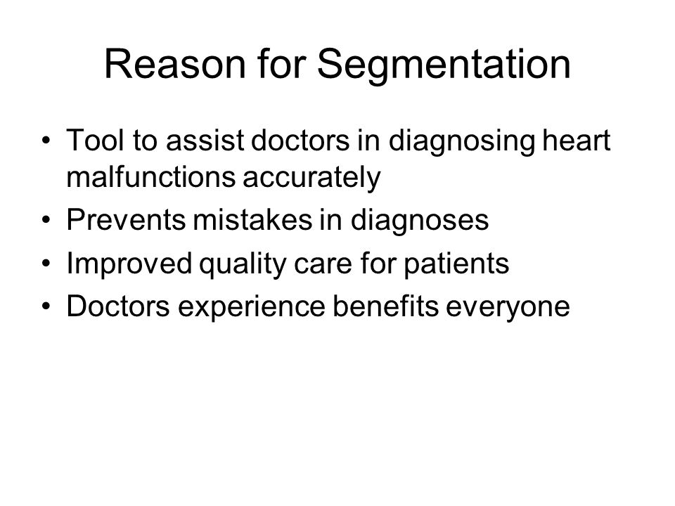 Reason for Segmentation
