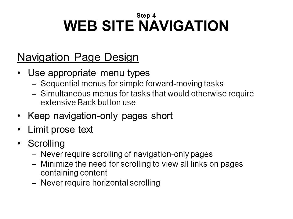 Step 4 WEB SITE NAVIGATION
