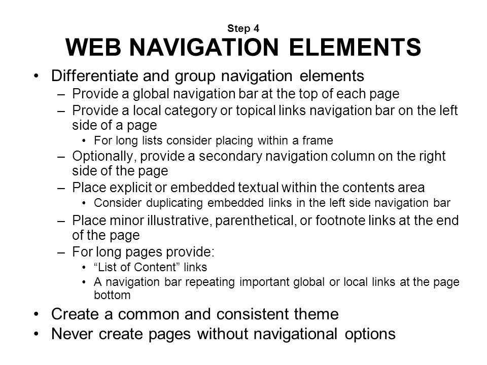 Step 4 WEB NAVIGATION ELEMENTS