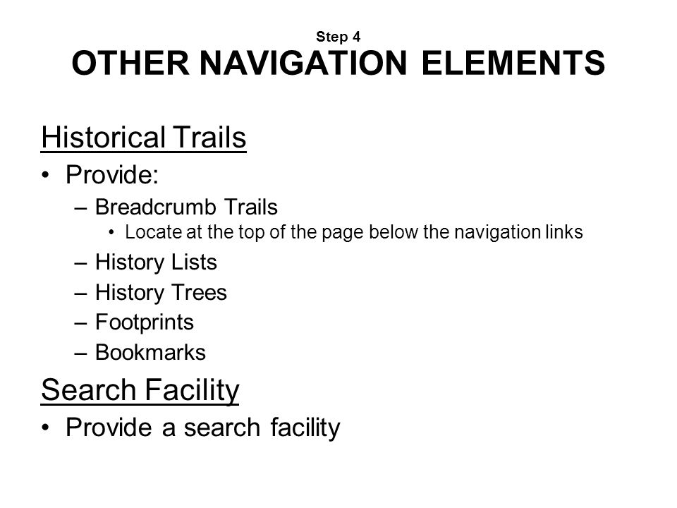 Step 4 OTHER NAVIGATION ELEMENTS