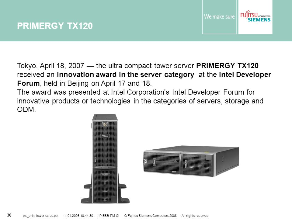 PRIMERGY TX120