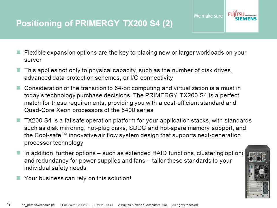 Positioning of PRIMERGY TX200 S4 (2)