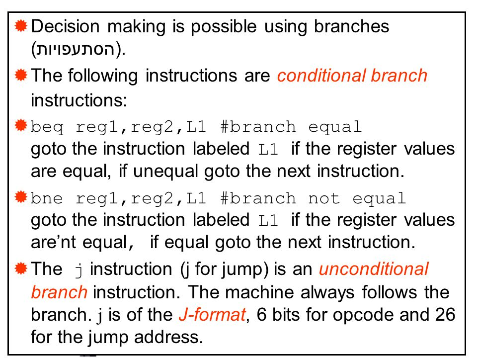 Decision making is possible using branches (הסתעפויות).