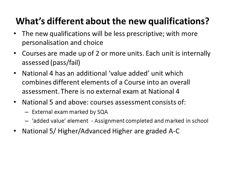 What's different about the new qualifications