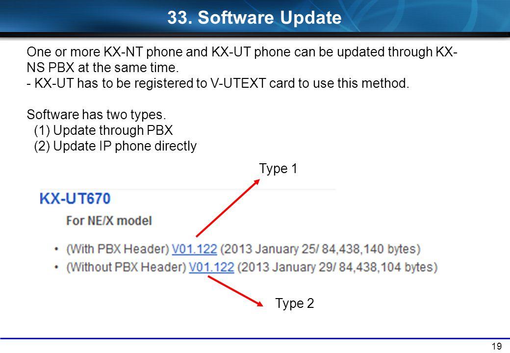 33. Software Update