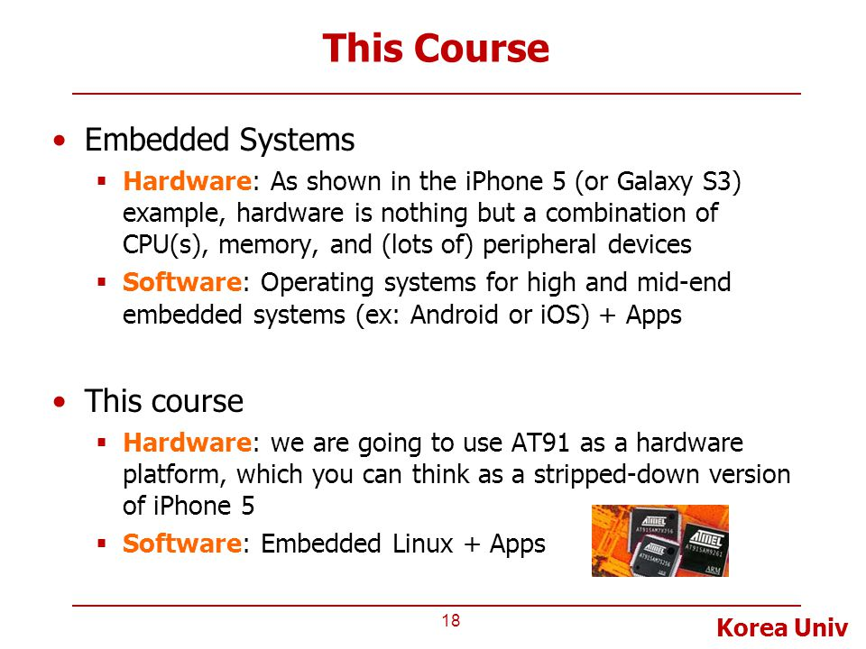 This Course Embedded Systems This course