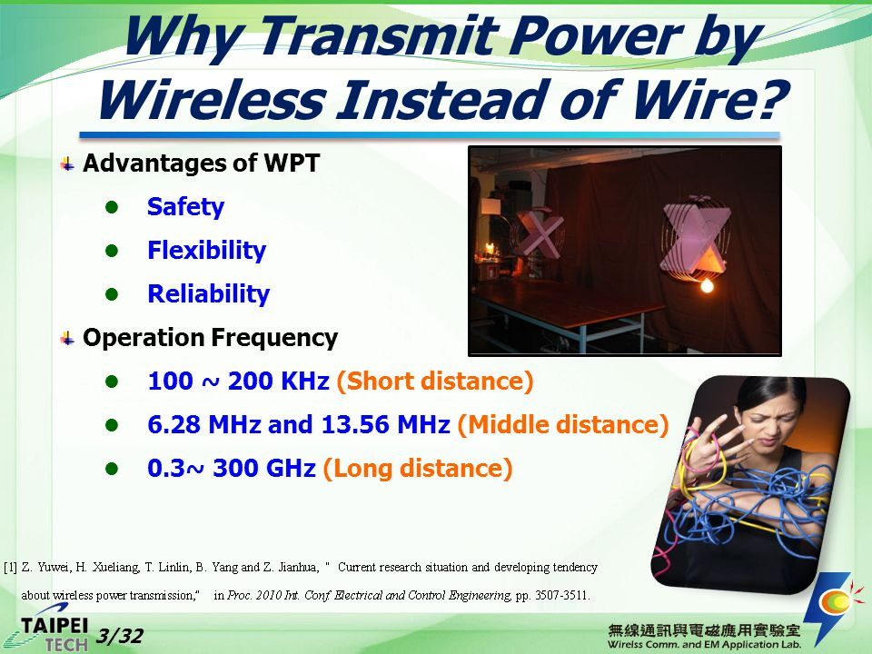 Why Transmit Power by Wireless Instead of Wire