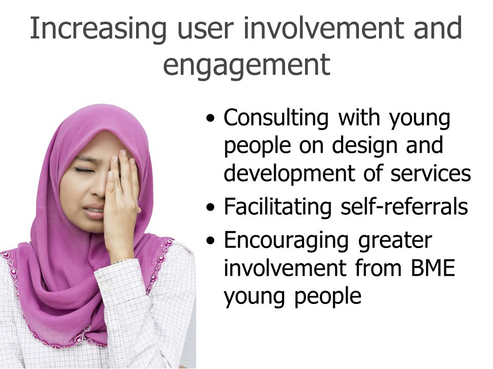 Increasing user involvement and engagement