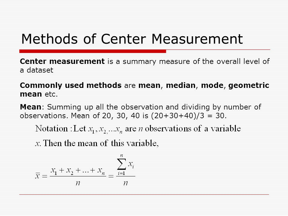 Methods of Center Measurement
