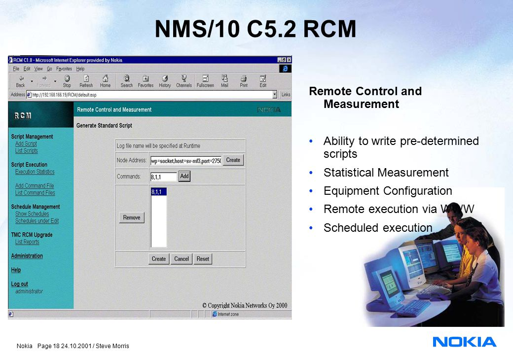 NMS/10 C5.2 RCM Remote Control and Measurement