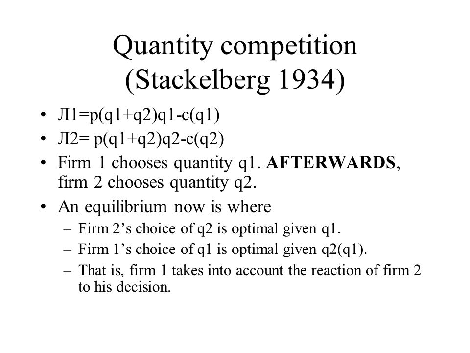 Quantity competition (Stackelberg 1934)