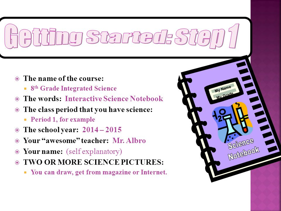 Getting Started: Step 1 The name of the course: