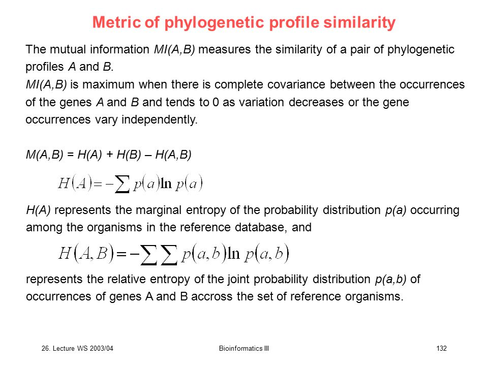 Metric of phylogenetic profile similarity