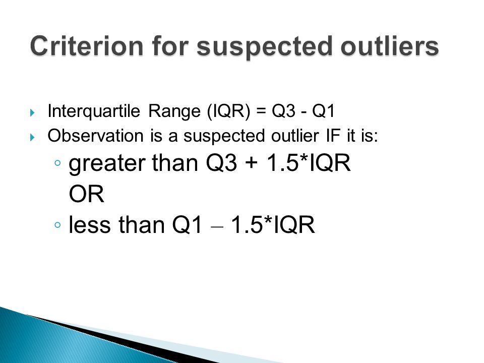 Criterion for suspected outliers