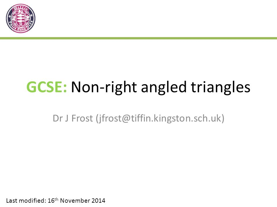 GCSE: Non-right angled triangles