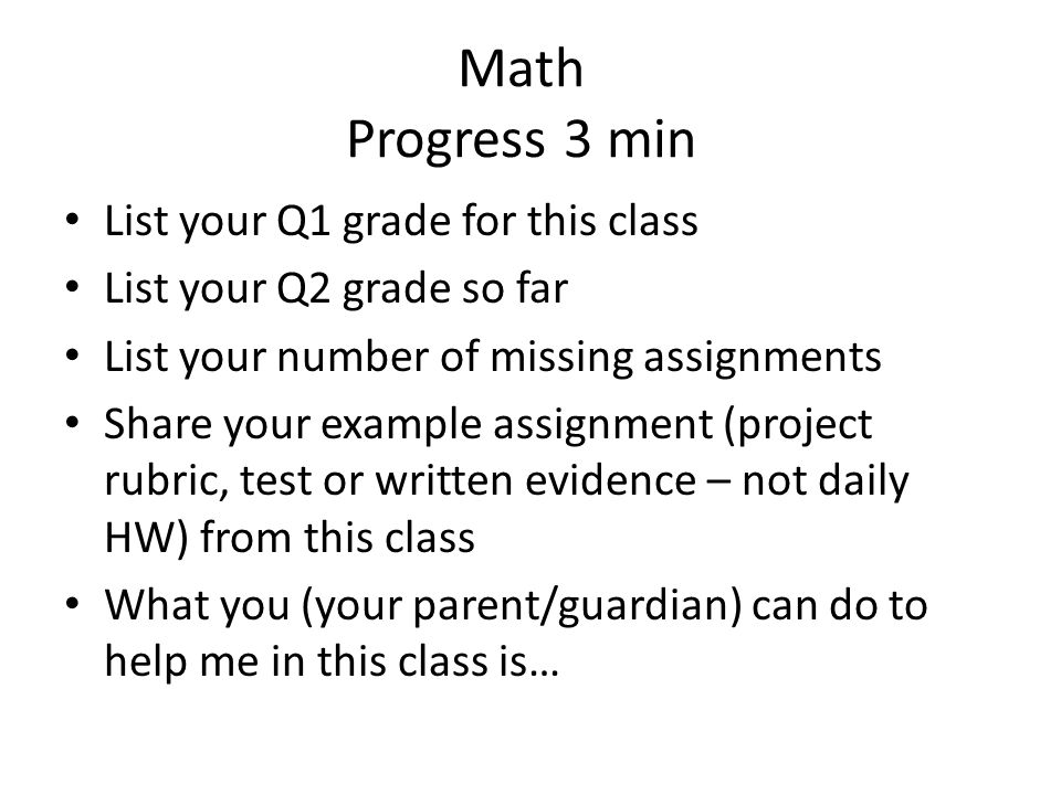 Math Progress 3 min List your Q1 grade for this class