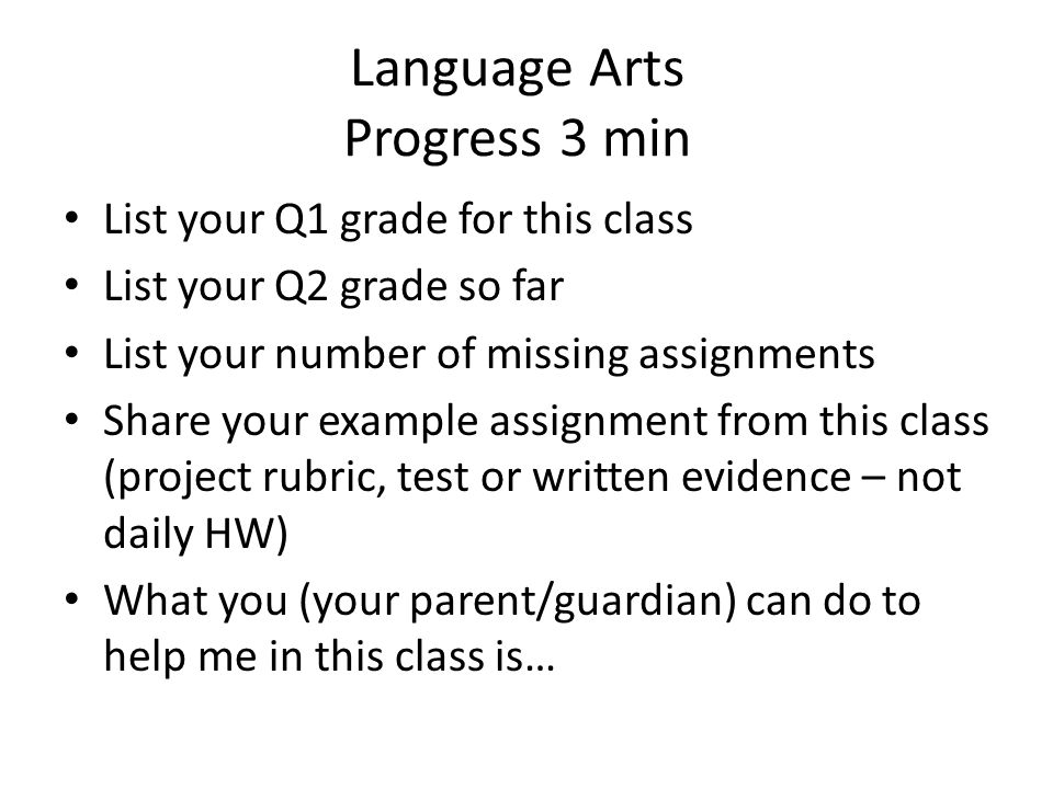 Language Arts Progress 3 min